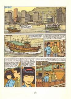 Extrait de Yoko Tsuno -16- Le dragon de Hong Kong