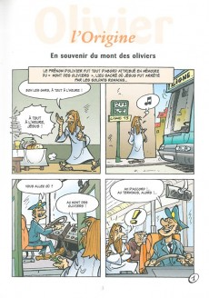 Extrait de L'encyclopédie des Prénoms en BD -5- Olivier