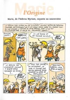 Extrait de L'encyclopédie des Prénoms en BD -9- Marie