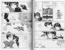 Extrait de Ah! My Goddess -8a- Tome 8