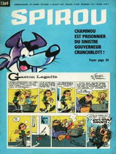 Extrait de (Recueil) Spirou (Album du journal) -94- Spirou album du journal