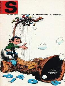 Extrait de (Recueil) Spirou (Album du journal) -105- Spirou album du journal