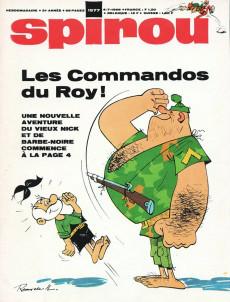 Extrait de (Recueil) Spirou (Album du journal) -110- Spirou album du journal