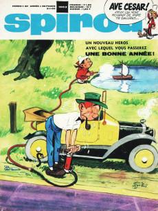 Extrait de (Recueil) Spirou (Album du journal) -112- Spirou album du journal
