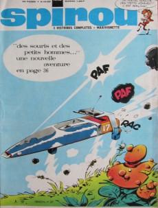 Extrait de (Recueil) Spirou (Album du journal) -115- Spirou album du journal