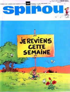 Extrait de (Recueil) Spirou (Album du journal) -113- Spirou album du journal