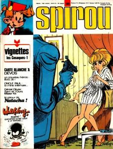Extrait de (Recueil) Spirou (Album du journal) -130- Spirou album du journal
