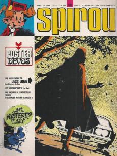Extrait de (Recueil) Spirou (Album du journal) -126- Spirou album du journal