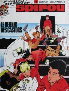 Extrait de (Recueil) Spirou (Album du journal) -121- Spirou album du journal
