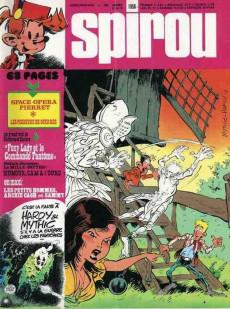 Extrait de (Recueil) Spirou (Album du journal) -139- Spirou album du journal