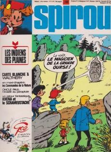 Extrait de (Recueil) Spirou (Album du journal) -132- Spirou album du journal