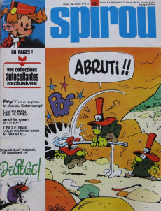 Extrait de (Recueil) Spirou (Album du journal) -131- Spirou album du journal