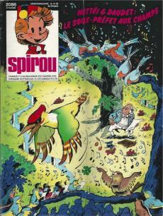 Extrait de (Recueil) Spirou (Album du journal) -149- Spirou album du journal