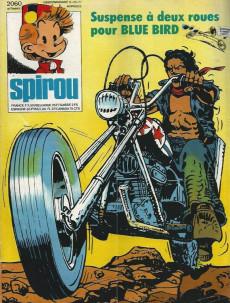 Extrait de (Recueil) Spirou (Album du journal) -147- Spirou album du journal