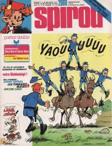 Extrait de (Recueil) Spirou (Album du journal) -143- Spirou album du journal