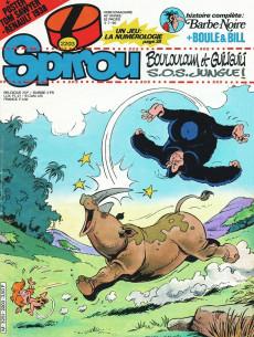 Extrait de (Recueil) Spirou (Album du journal) -158- Spirou album du journal