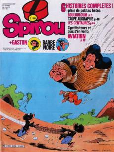 Extrait de (Recueil) Spirou (Album du journal) -156- Spirou album du journal