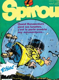 Extrait de (Recueil) Spirou (Album du journal) -168- Spirou album du journal