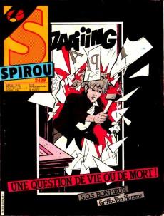 Extrait de (Recueil) Spirou (Album du journal) -177- Spirou album du journal