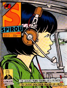 Extrait de (Recueil) Spirou (Album du journal) -172- Spirou album du journal