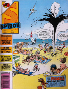 Extrait de (Recueil) Spirou (Album du journal) -190- Spirou album du journal