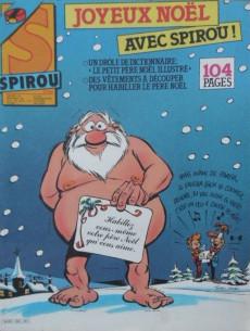 Extrait de (Recueil) Spirou (Album du journal) -187- Spirou album du journal