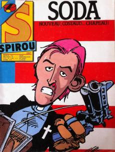 Extrait de (Recueil) Spirou (Album du journal) -184- Spirou album du journal