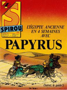 Extrait de (Recueil) Spirou (Album du journal) -183- Spirou album du journal
