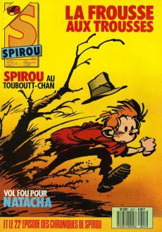 Extrait de (Recueil) Spirou (Album du journal) -195- Spirou album du journal