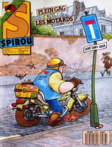 Extrait de (Recueil) Spirou (Album du journal) -191- Spirou album du journal
