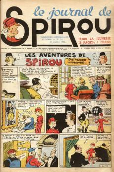 Extrait de (Recueil) Spirou (Album du journal) -9- Spirou album du journal