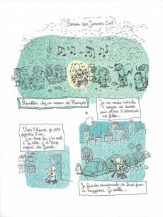 Extrait de Le blog de Frantico