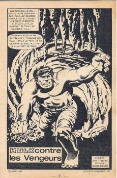 Extrait de Hulk (1re Série - Arédit - Flash) -3- Hulk contre Les Vengeurs