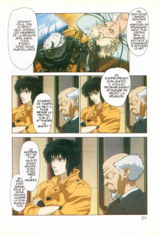 Extrait de Ghost in the Shell -HS- Ghost in the shell