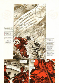 Extrait de Rouge de Chine -3- Zhan Zheng