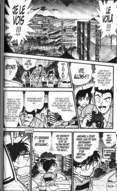 Extrait de Détective Conan -51- Tome 51
