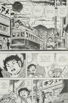 Extrait de Gen d'Hiroshima -9- Tome 9