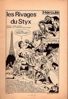 Extrait de Hercule (1e Série - Collection Flash) -2- Les rivages du Styx