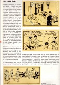 Extrait de Tintin - Divers -5- Les Mystères du Lotus Bleu