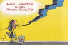 Extrait de Gaston -5a2007- Les gaffes d'un gars gonflé