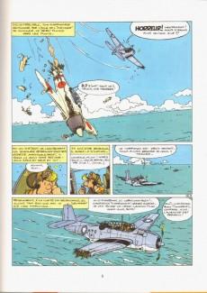 Extrait de Gil Sinclair -3- Mission nid d'aigle