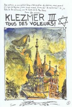 Extrait de Klezmer -3- Tous des voleurs !