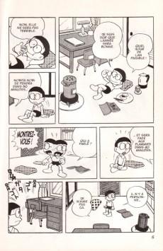 Extrait de Doraemon, le Chat venu du futur -1- Tome 1