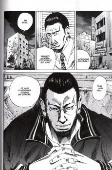 Extrait de Ushijima - L'usurier de l'ombre -1- Tome 1