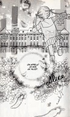Extrait de L'académie Alice -2- Tome 2
