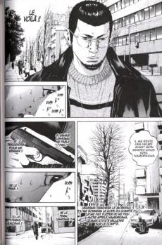 Extrait de Ushijima - L'usurier de l'ombre -3- Tome 3