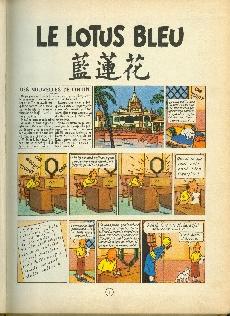 Extrait de Tintin (Historique) -5B07- Le lotus bleu
