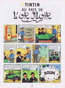 Extrait de Tintin (Historique) -15B07- Au pays de l'or noir