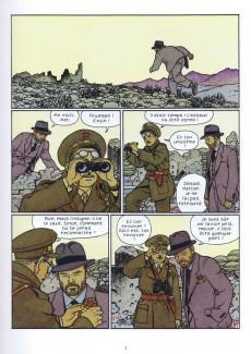 Extrait de Max Fridman (Les aventures de) -5- Sin ilusión