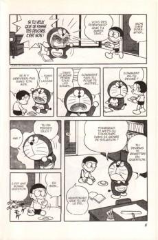 Extrait de Doraemon, le Chat venu du futur -5- Tome 5